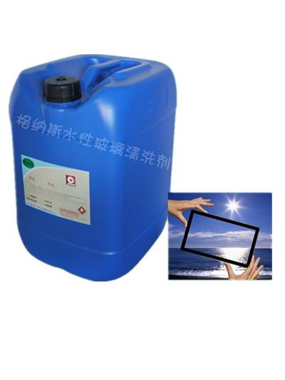 光学玻璃清洗液-手机玻璃盖板清洗液-强效去污/无毒无残留