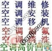 三菱重工◆特约维修【上海三菱重工中央空调售后电话】厂家配件