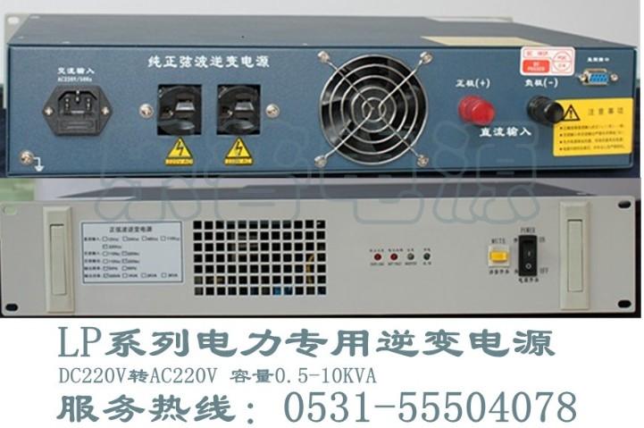 电力高频逆变器