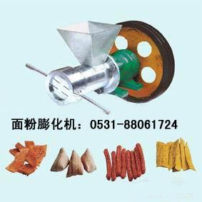 山东面粉膨化机