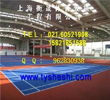 北京硅PU篮球场价格