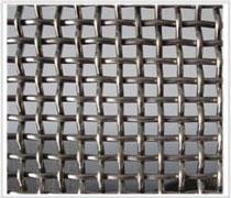 供应衡泰黑钢轧花网