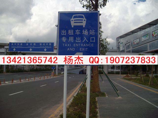 桂丰生产的道路交通标志牌:是用铝板贴反光膜,如需立柱固定就要加铝槽。 交通标志杆常用型号是:60、76、89、114、133、140、159、180、219、273、325、352、377等立杆 如:F型杆、Y型杆、T型杆、L型八角杆、2F型杆 铝板常规厚度是:1.0mm、1.2mm、1.5mm、1.8mm、2.0mm、2.5mm、3.