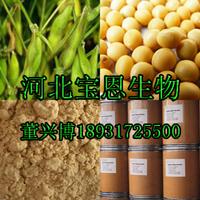 大豆异黄酮10%