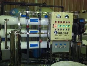 6T/H 反渗透纯水设备