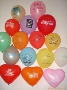 定做广告节庆气球,珠光球商务礼品