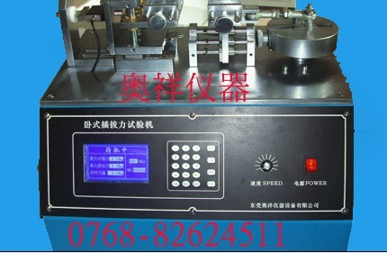 端子插拔力试验机,USB插拔力试验机, 电源线插拔寿命测试仪
