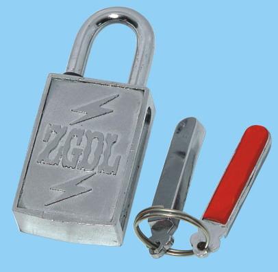 横开防撬表箱锁,磁感密码锁