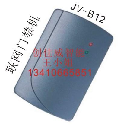 RS485联网单门门禁机 单门门禁控制器 联网门禁机 刷卡门禁控制器