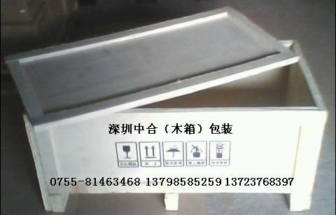 深圳沙井金属边木箱、卡板、欧标木托盘