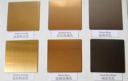 厚宏专业彩色不锈钢加工,拉丝玫瑰金,拉丝黑钛不锈钢装饰板