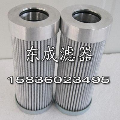 东成滤器供应UFI滤芯EPB12NHA