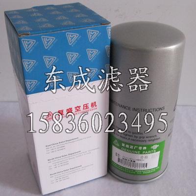 复盛螺杆式空压机油气分离元件71111211-46910