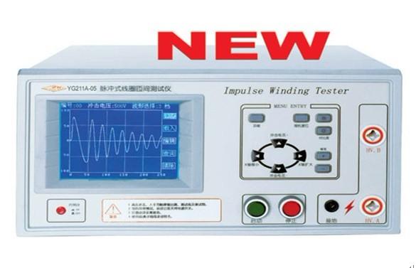 03/05型脉冲式线圈测试仪