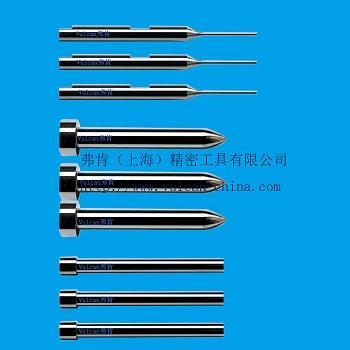 钨钢冲针、钨钢冲头、合金钢针、球头冲,塑胶模具冲头,钨钢冲头,不