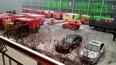 南京出租租赁高压空压机,天津租赁出租双螺杆空气压缩机,武汉租赁引