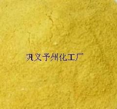 PAC价格饮用水金黄色聚合氯化铝厂家