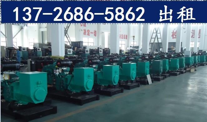 广州南沙发电机组厂家销售维修发电机配件保养发电机出租租赁