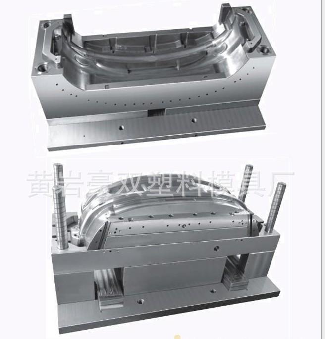 汽车保险杠模具 保险杠塑料模具制造
