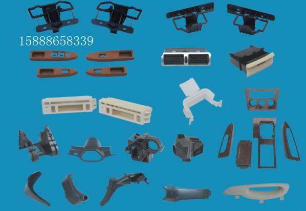 汽车零配件模具 汽车复杂零件模具 豪双塑料模具