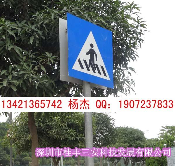 按图样定制交通标牌,高速标识牌