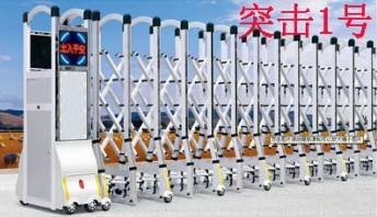 天台三辊闸 翼闸 摆闸 伸缩门 价格 昕晖亚厂家生产供货全国