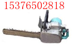 气动金刚石链锯,气动链锯,汽油合金链锯