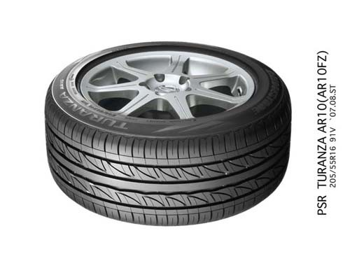 普利司通轮胎 265/65R17 DUELER H/L 683
