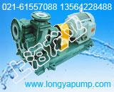 80FZB-70L防酸碱尾液泵