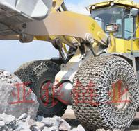 天津铲运机轮胎保护链销售