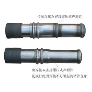 佳木斯声测管厂家,大庆优质声测管