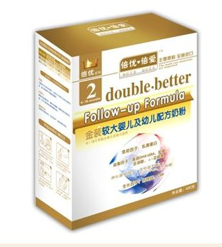 www.beiyoubeiai.com大庆金装较大婴儿配方奶粉