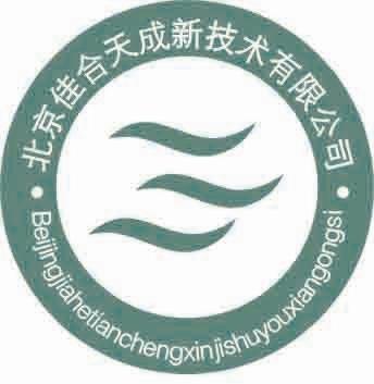 TH-501改性环氧粘钢胶