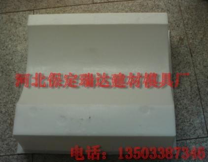 拱形骨架护坡模具 瑞达护坡塑料模具产品加工