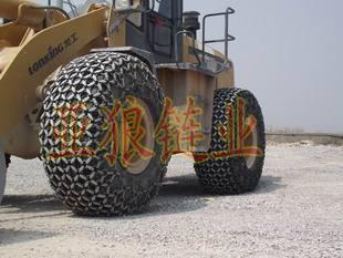 亚狼厂家批发优质合金刚铲车轮胎保护链