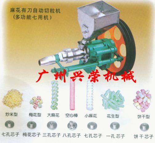 广东膨化机,多功能膨化机 质优价廉
