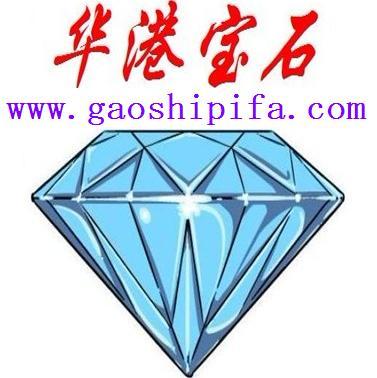 华港锆石有限公司的形象照片
