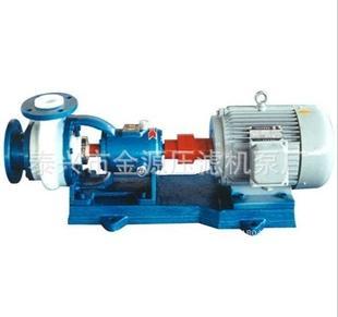 宜兴塑料泵 FS塑料离心泵 高分子泵 节能泵 节能塑料泵 离心泵