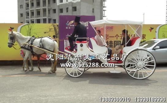 华而美欧式马车 婚礼马车图片