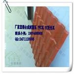 砖红色树脂瓦 隔热层 合成树脂 促销 特价 限时 2.5mm厚