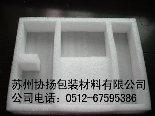 苏州EPE珍珠棉成型