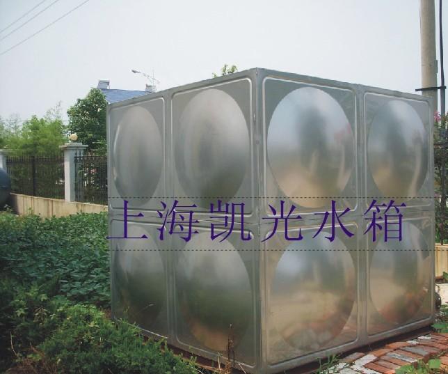 不锈钢水箱 水箱板材 水箱模块加工