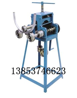 SWG-38手摇多功能弯管机,轻型手动弯管机
