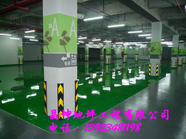 深圳车库地坪漆价格 深圳净化车间环氧树脂地板漆