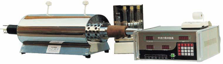 快速自动测氢仪KZCH-2