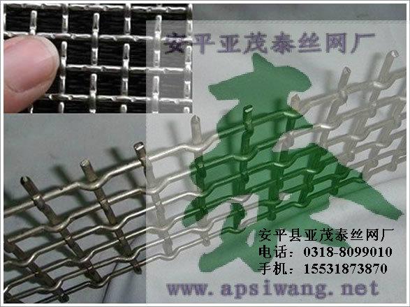 镀锌轧花网/煤矿用轧花网/轧花网规格/安平县亚茂泰丝网厂