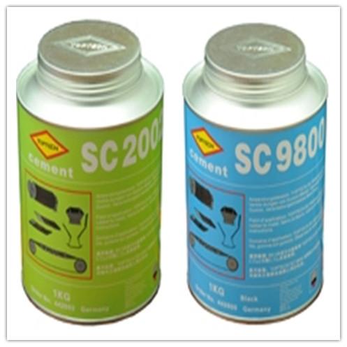 粘接输送带的硫化剂