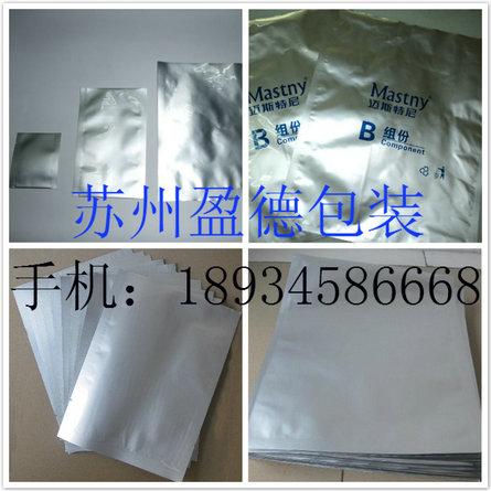 无锡铝箔袋产品质量