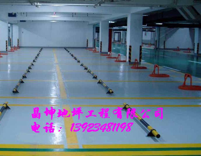 山西 太原厂房环氧防尘地板 停车场地板漆施工