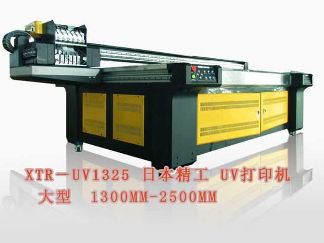 上海陶瓷平板打印机